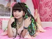 EllaTsukino - gonzocam.com